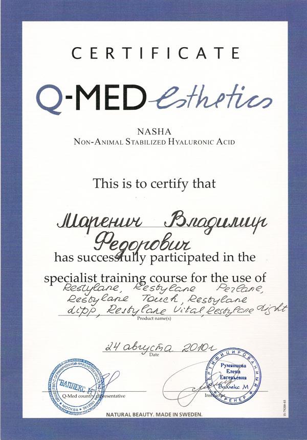 Certificate Q-MED esthetics. Сертификат о прохождении курса по применению препарата Restylane