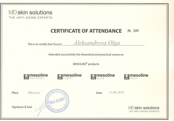 Certificate. Course on Mesoline products